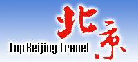 Top Beijing Travel Agency