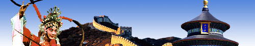 Beijing Travel, Beijing Tours