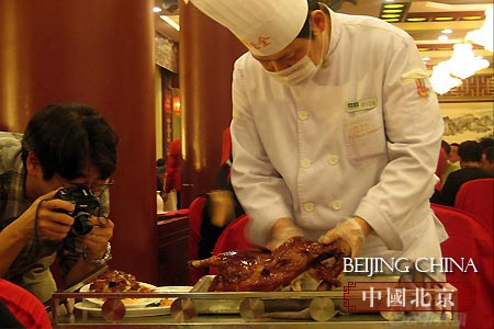 Beijing Roasted Duck