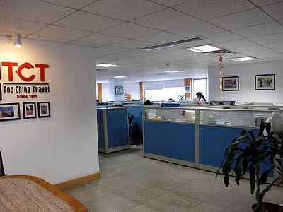 TCT Office