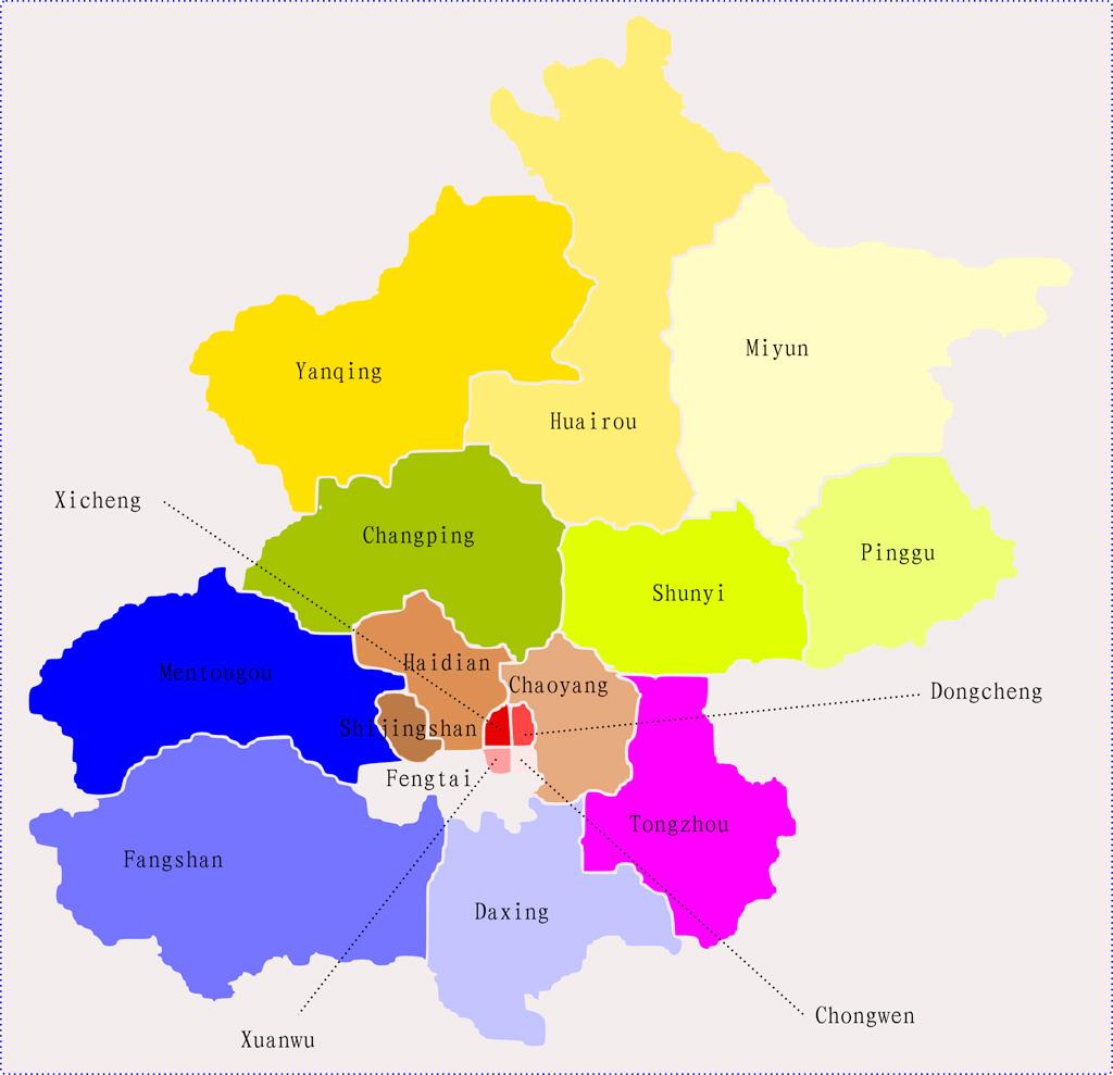 Beijing Administrative Divisions Beijing District Map Map of Beijing
