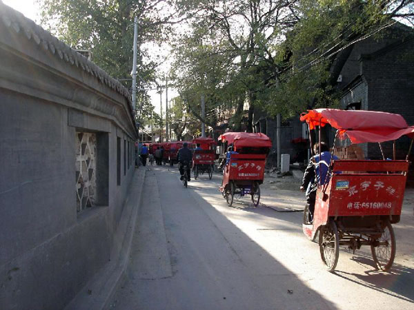 Enjoy your Beijing city tour on foot