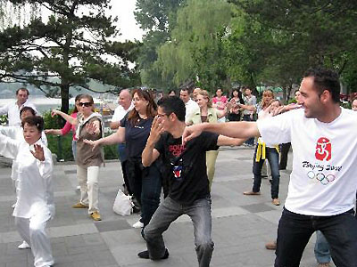 Learn to Practice Tai Chi Chuan