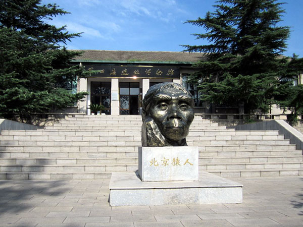 Zhoukoudian Peking Man Site