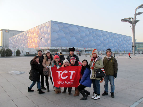 5 Days Beijing Olympic Sites Tour