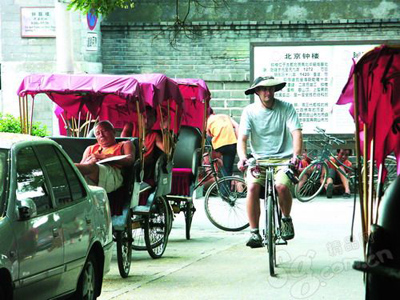 Enjoy a relaxing bike riding in Beijing