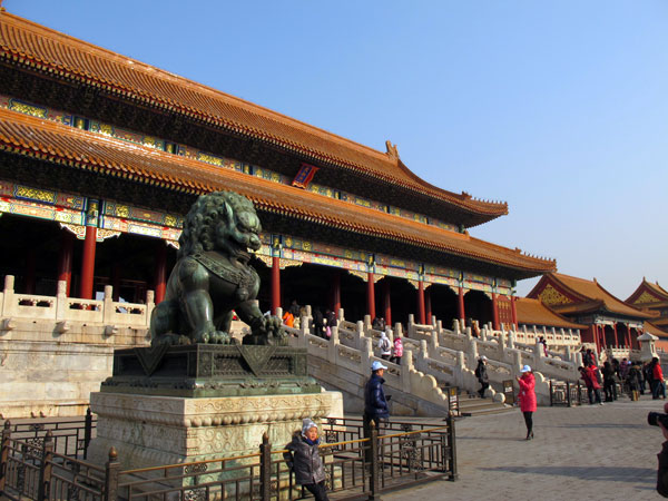 4 Days Top Beijing Tour