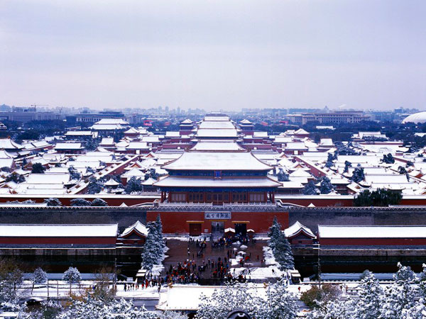 7 Days Winter Vacation to Beijing and Harbin
