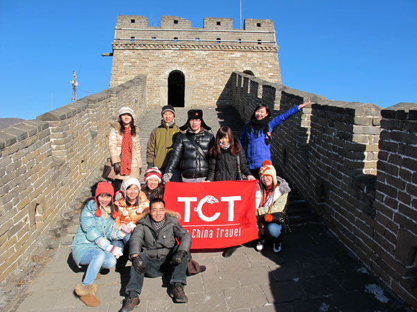matianyu great wall