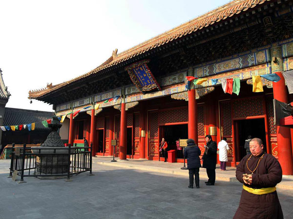 The Yonghe Palace