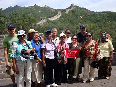 17 Days Remarkable China Tour