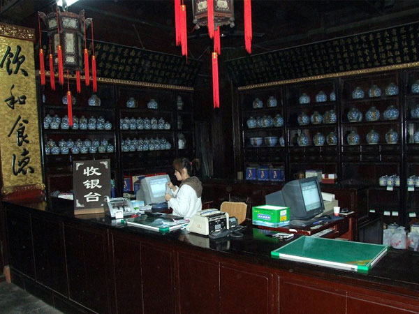 Hangzhou Hu Qingyu's Traditional Pharmacy