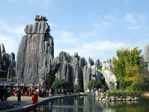 Kunming the Stone Forest
